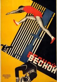 Vesnoy (1929) plakat