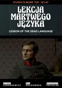Lekcja martwego języka (1979) plakat