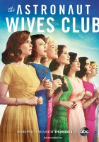 plakat - The Astronaut Wives Club (2015)
