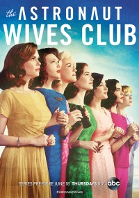The Astronaut Wives Club (2015) plakat