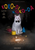 plakat - Koko-di Koko-da (2019)