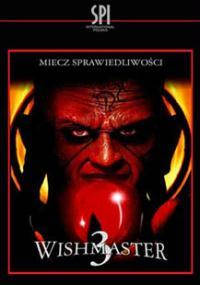 Władca życzeń 3: Miecz sprawiedliwości (2001) plakat