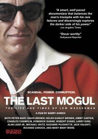 The Last Mogul: Life and Times of Lew Wasserman (2005) plakat