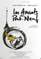 Kochankowie z Pont-Neuf