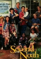 Second Noah (1996) plakat