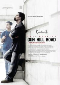 Gun Hill Road (2011) plakat