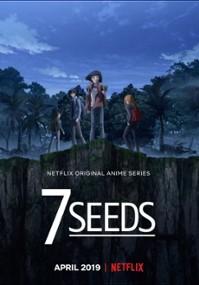 7SEEDS (2019) plakat