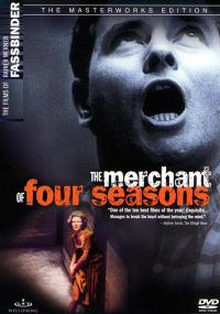 Handlarz czterech pór roku (1971) plakat