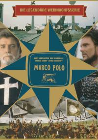 Marco Polo (1982) plakat