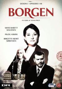 Rząd (2010) plakat