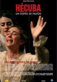Hécuba, un sueño de pasión (2006) plakat