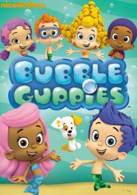 Bąbelkowy świat gupików (2011) plakat