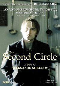 Drugi krąg