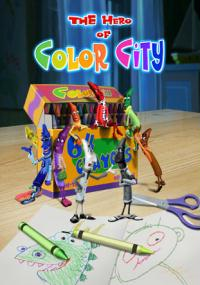 The Hero of Color City (2014) plakat