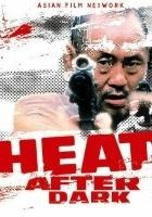 Heat After Dark (1996) plakat