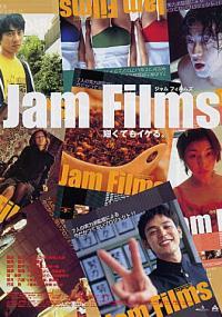 Jam Films (2002) plakat