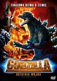 Godzilla: Ostatnia wojna (2004) plakat