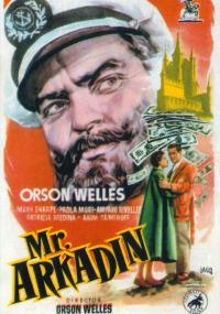 Pan Arkadin (1955) plakat