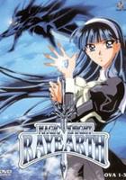 Rayearth (1997) plakat
