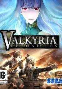 Valkyria Chronicles (2008) plakat