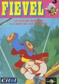 Fievel's American Tails (1992) plakat
