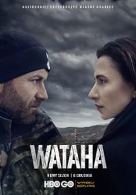Wataha (2014) plakat