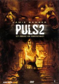 Puls 2 (2008) plakat