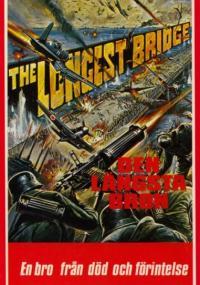 The Longest Bridge (1976) plakat