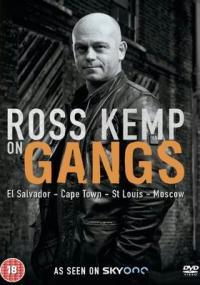 Ross Kemp i gangi (2006) plakat