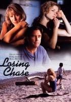Pożegnanie z Chase