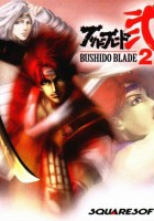 plakat - Bushido Blade 2 (1998)