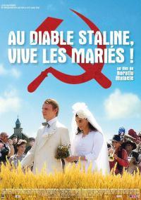 Nunta muta (2008) plakat