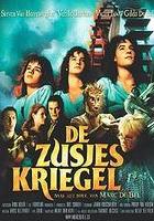 De Zusjes Kriegel (2004) plakat