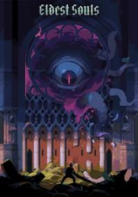 Eldest Souls (2021) plakat