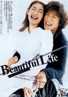 Beautiful Life (2000) plakat