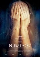 plakat - Niemiłość (2017)