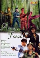plakat - Tian shi te jing (1991)