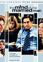 Fenomen żonatego faceta (2001) plakat