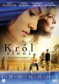 Król słoni (2006) plakat
