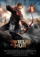 plakat - Wielki Mur (2016)