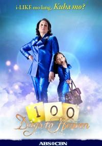 100 Days to Heaven (2011) plakat