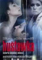 plakat - Huśtawka (2010)