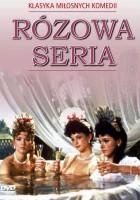 plakat - Różowa Seria (1986)