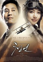 Cheong-yeo