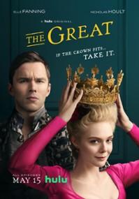 Wielka (2020) plakat