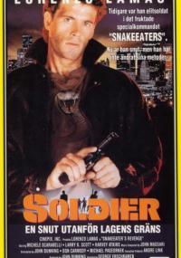 Zjadacz węży II: Odwet żołnierza (1989) plakat