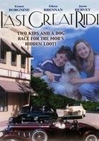 Ostatnia przejażdżka (1999) plakat