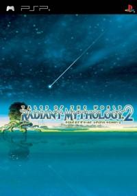 Tales of the World: Radiant Mythology 2 (2009) plakat