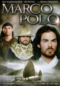 Marco Polo (2007) plakat