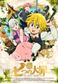 Nanatsu no Taizai (2014) plakat